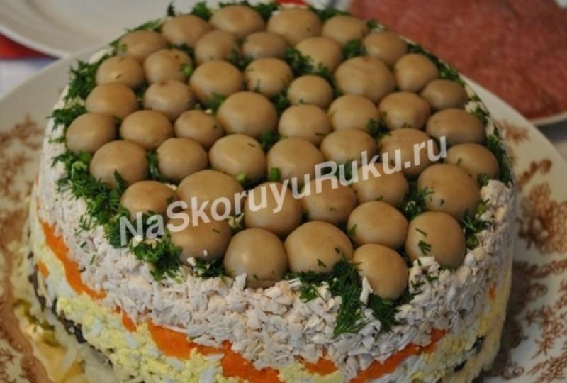 салат лесная полянка с шампиньонами рецепт с фото