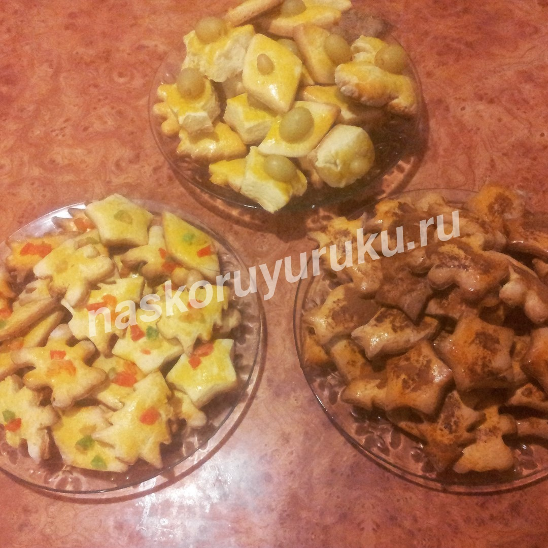 Домашнее печенье из сметаны рецепт пошагово в домашних условиях