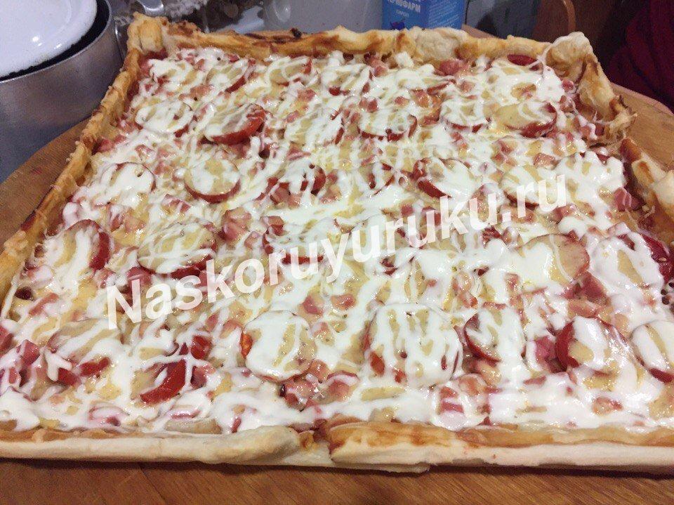 Пицца из слоеного теста - 8 рецептов приготовления ...