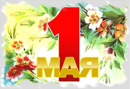 1-maya-1