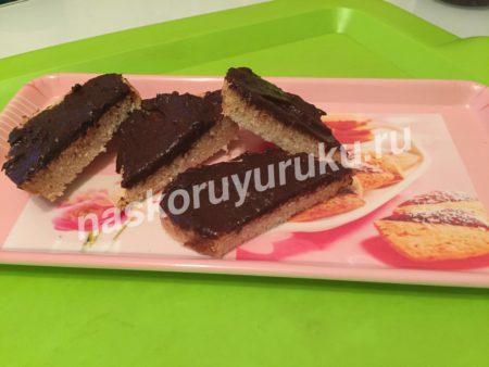 Nutella v domashnikh usloviyakh , retsept s foto-11