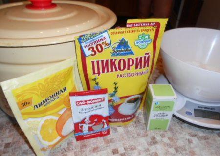 Kvas iz tsikoriya v domashnikh usloviyakh retsept s sukhimi drozhzhami 2