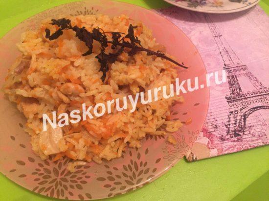 Плов из курицы рецепт пошагово поваренок