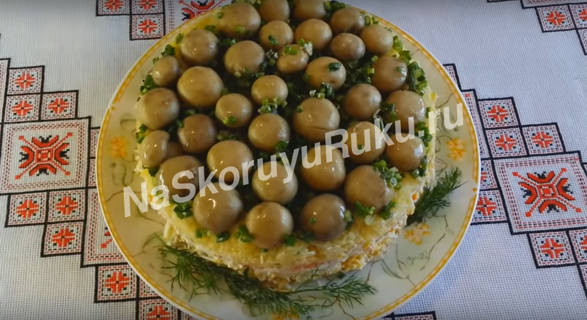 рецепт салата с огурцами шампиньонами