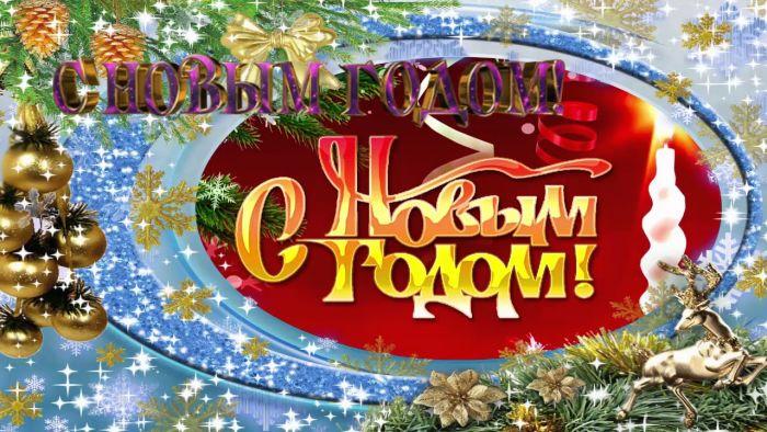 Поздравление по знакам зодиака на 2017